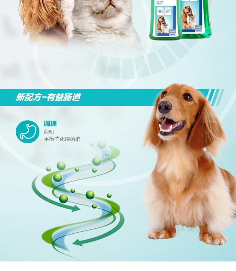 法国维克Virbac 犬猫益口清饮水洁牙液 250ml 漱口水改善口臭 法国进口