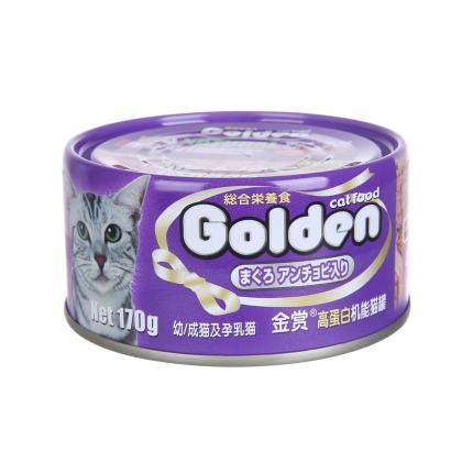 金赏Golden 金枪鱼+凤尾鱼味猫罐头170g 猫湿粮