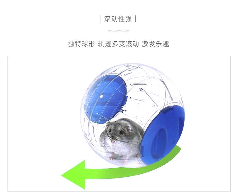 NEW AGE仓鼠支架跑轮静音水晶跑球跑轮转轮