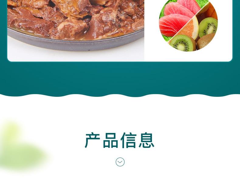 怡亲Yoken 精选小黄鱼鸡肉鲜封包猫湿粮 110g