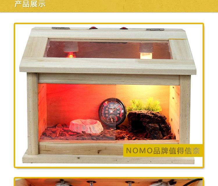 诺摩新款斜面组合小斜面保温爬箱40*30*30-NX02