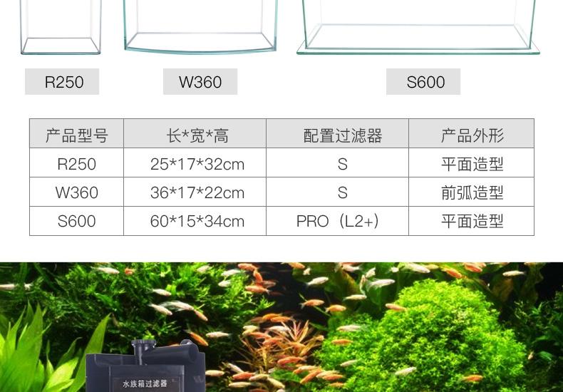 水作  水族箱鱼缸含潜水泵 多款可选
