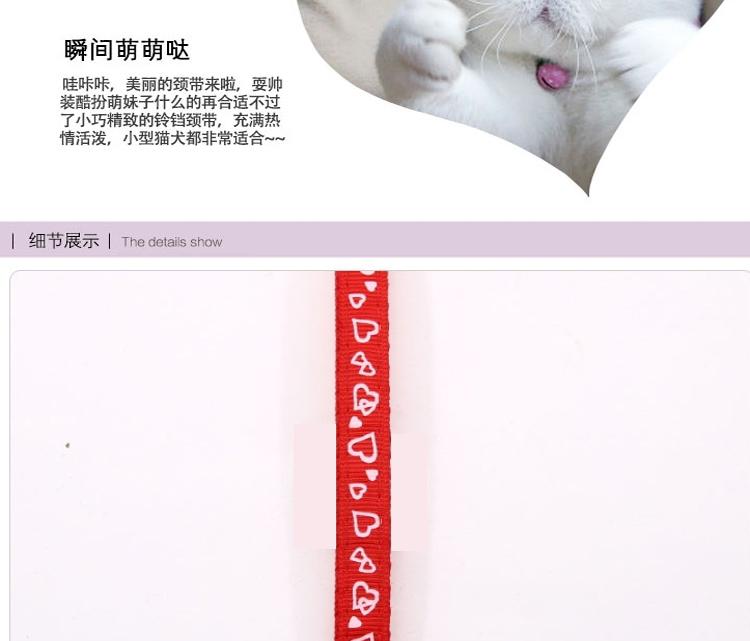 德丰Dog's life 心形花边大红鹰dhy娱乐项圈