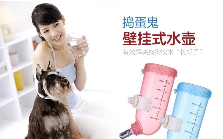 捣蛋鬼 壁挂式宠物弹珠饮水壶 500ml水容量