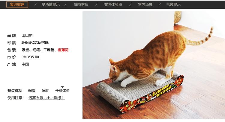田田猫 骨头涂鸦风格猫抓板  多颜色可选  画面夸张绚丽