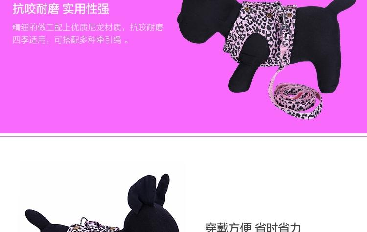 德丰Dog's life 背心式宠物胸背 大红鹰dhy娱乐胸背带DF-LH0048