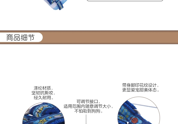 千羽 织唛大红鹰dhy娱乐胸背带 颜色随机