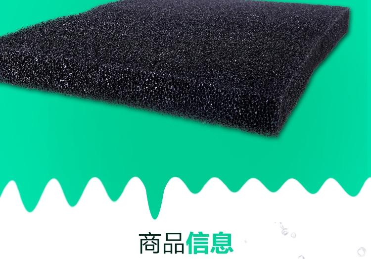 锦跃黑生化棉
