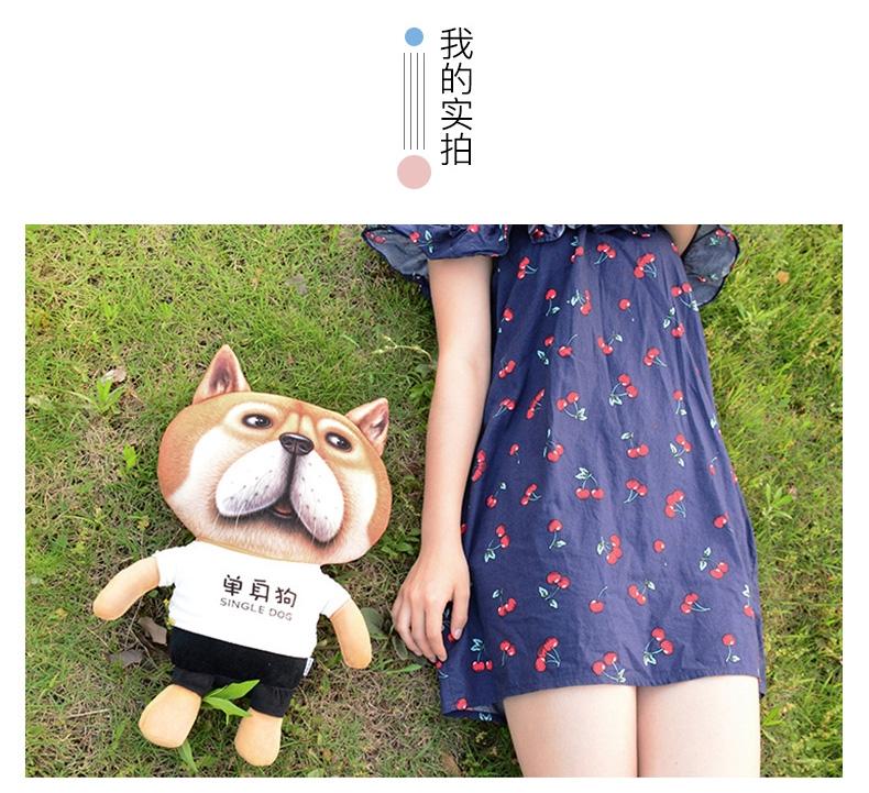 【清仓】猫范 单身狗毛绒娃娃公仔 挂件