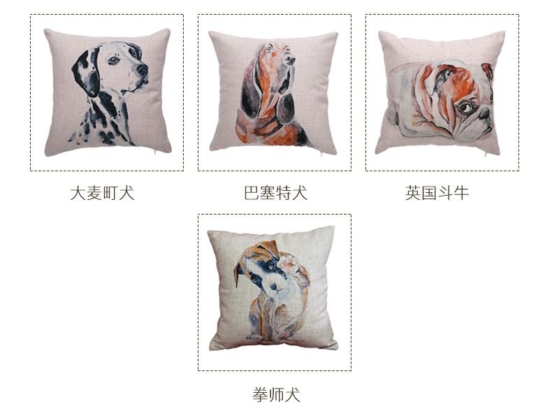 【清仓】一橙 棉麻创意可爱家居靠枕