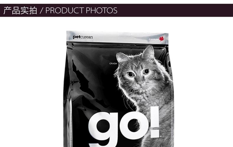 Go! 活力鸡肉无谷天然全猫粮 8磅 加拿大进口天然粮