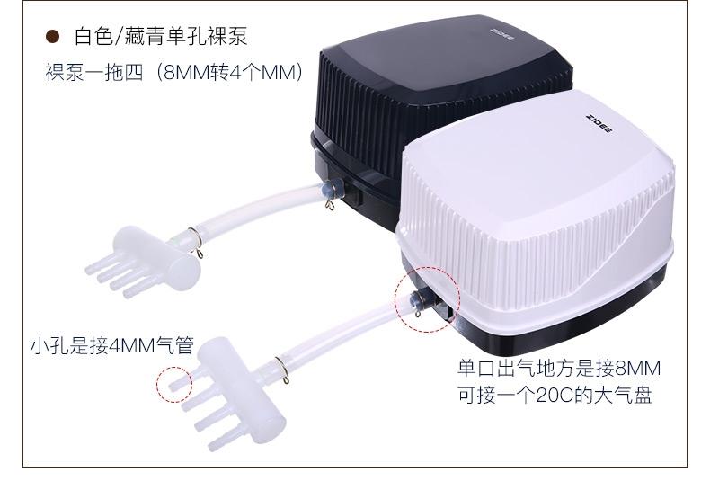 臻的 静音增氧泵氧气泵