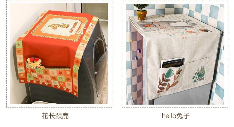 【清仓】一橙 棉麻盖布 单开门冰箱洗衣机防尘罩布卡通布艺多用收纳床头柜盖巾