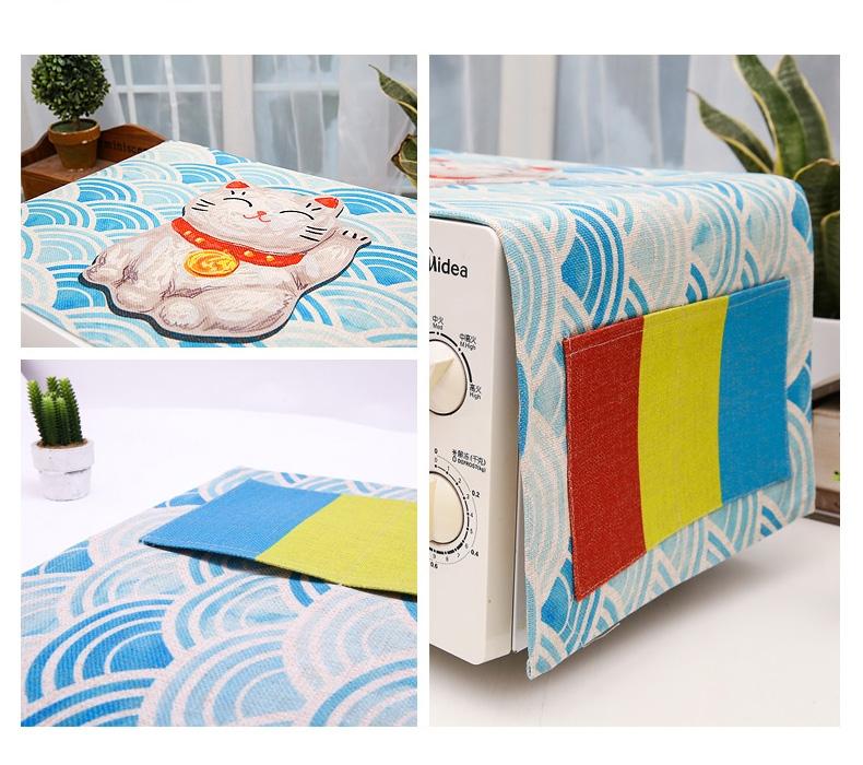 一橙 日式卡通微波炉罩 创意布艺防尘收纳罩布电烤箱罩 床头柜盖布盖巾