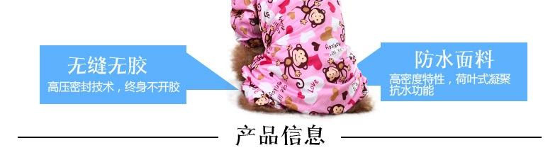 伊丽Elite 卡通猴子高防水雨衣 大红鹰dhy娱乐雨衣