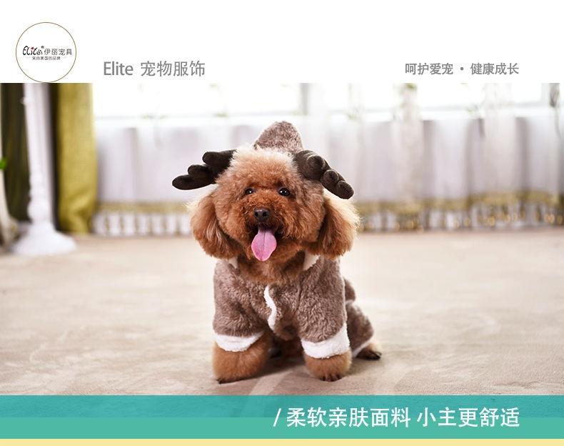 伊丽Elite  网红圣诞变身装 中小型犬用 大红鹰dhy娱乐衣服
