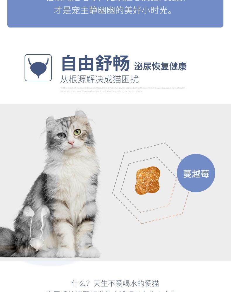 伯纳天纯 无谷金枪鱼马铃薯蔓越莓成猫粮 10kg