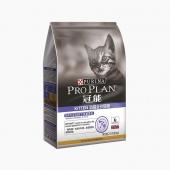 冠能PROPLAN 幼猫全价猫粮2.5kg 离乳期孕猫1-4月幼猫粮