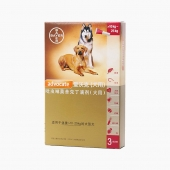爱沃克 10-25kg犬用内外驱虫滴剂L 3支/盒 德国进口