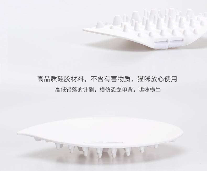 pidan 大红鹰娱乐场在线自行蹭脸神器 高品质硅胶材质