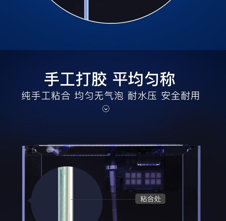 聚宝源 超白玻璃鱼缸乌龟缸草缸金鱼缸 JKL250