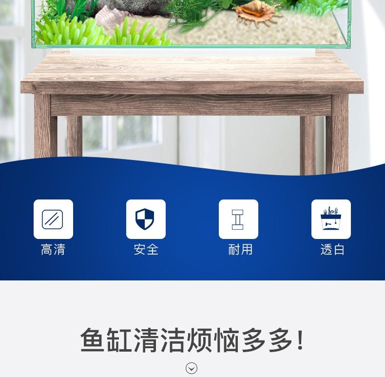 聚宝源 超白玻璃鱼缸乌龟缸草缸金鱼缸 JKL450