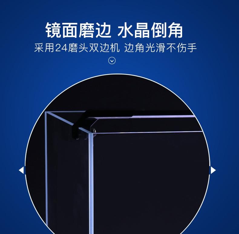 聚宝源 超白玻璃鱼缸乌龟缸草缸金鱼缸 JBY-200
