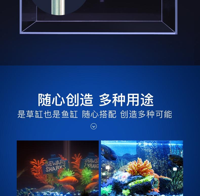 聚宝源 超白玻璃鱼缸乌龟缸草缸金鱼缸 JBY-400