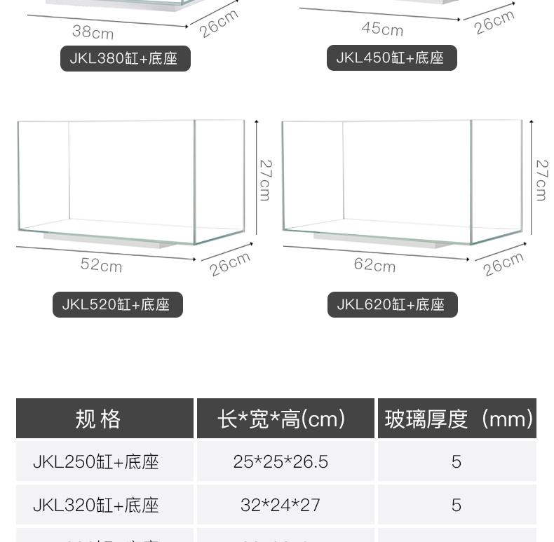 聚宝源 超白玻璃鱼缸乌龟缸草缸金鱼缸 JBY-500