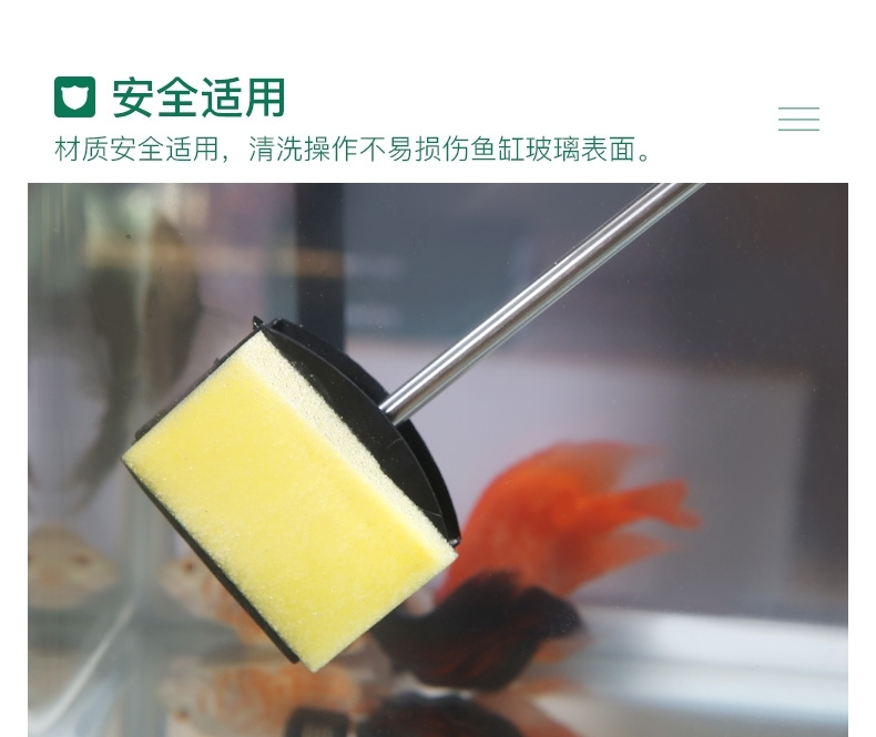聚宝源 水族箱玻璃刷鱼缸清洁工具中号55cm