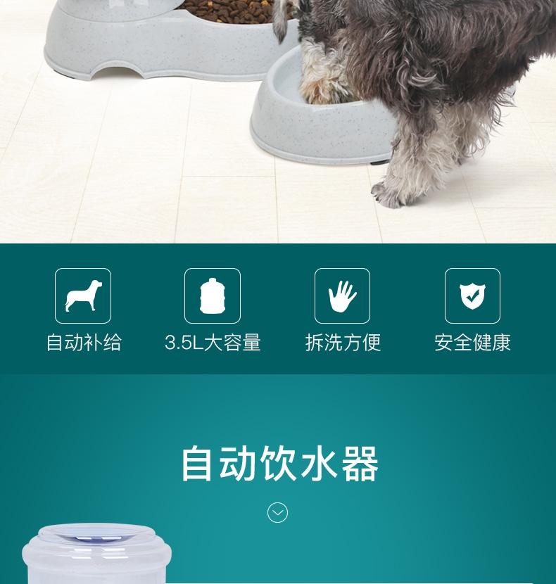 怡亲Yoken  宠物自动喂食器 猫狗通用