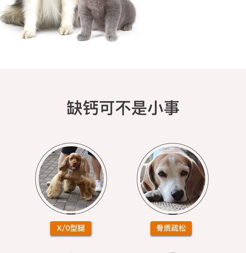 红狗RedDog 犬猫通用肽钙膏 120g 高钙易吸收