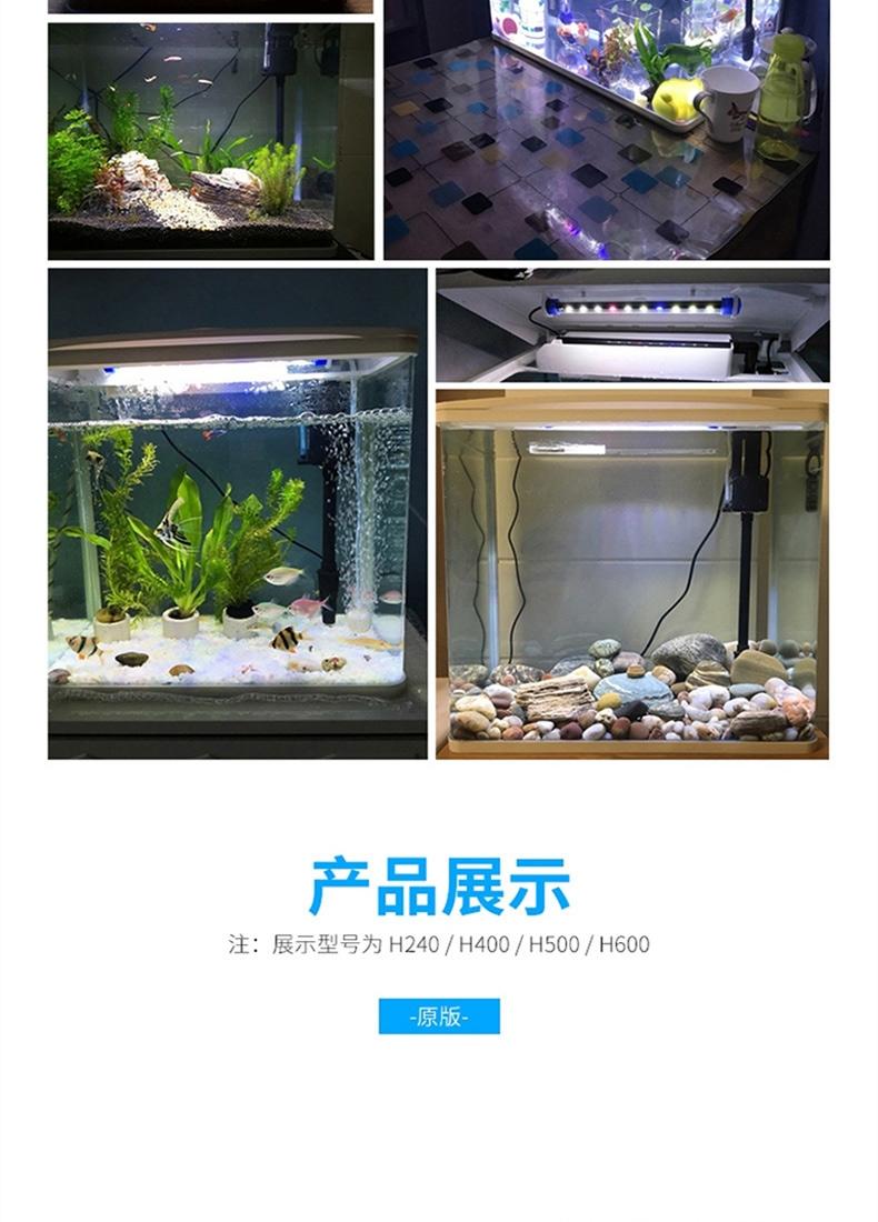 聚宝源 H240鱼缸