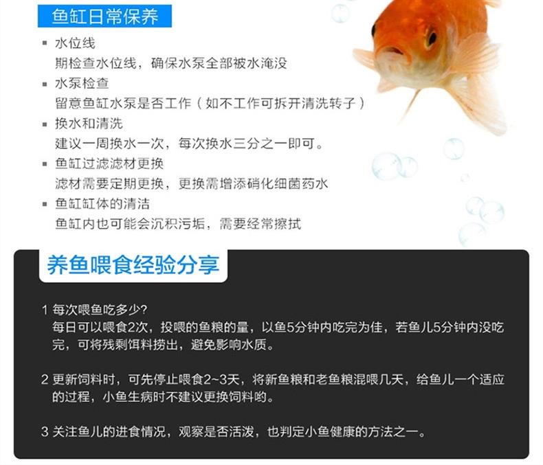 聚宝源 H500鱼缸