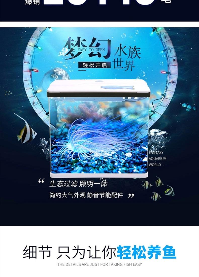 聚宝源 H600鱼缸