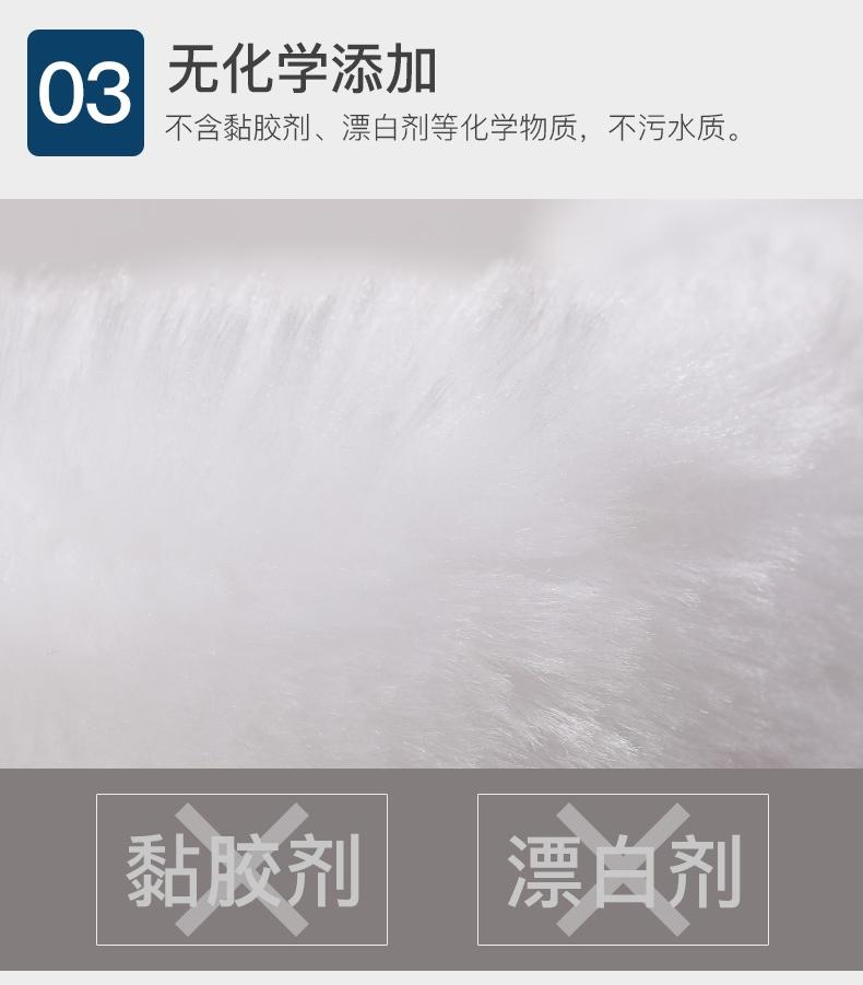 聚宝源 魔毯40*40*0.5