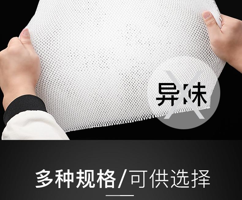 聚宝源 纤维毯50*50*2