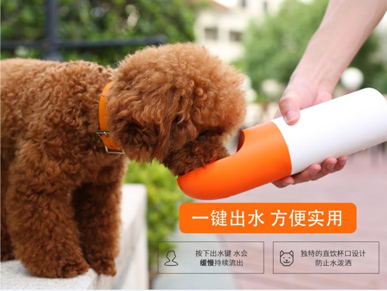 萌王星 多功能外出便携宠物出行杯 430ml