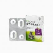 德国拜宠清 犬用体内驱虫片 2片/盒 灭杀肠道蠕虫