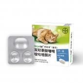 德国拜耳拜宠清 猫咪体内驱虫药猫用打虫药 2片/盒  可3个月喂一次