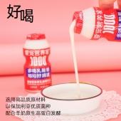 爱宠营养家 乳酸菌饮品 100ml*5瓶/排 0乳糖 犬猫通用